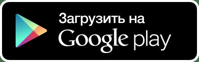 Контакты косметологическая клиника Шестаковых