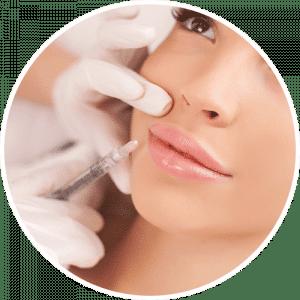Косметические инъекции
